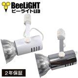 LED電球 E26 8W 高演色 Ra92 ビーム球 業務用 精肉 鮮魚 用 ビーム電球60W相当 +Y07LCX150X01(旧:LC24)器具セット