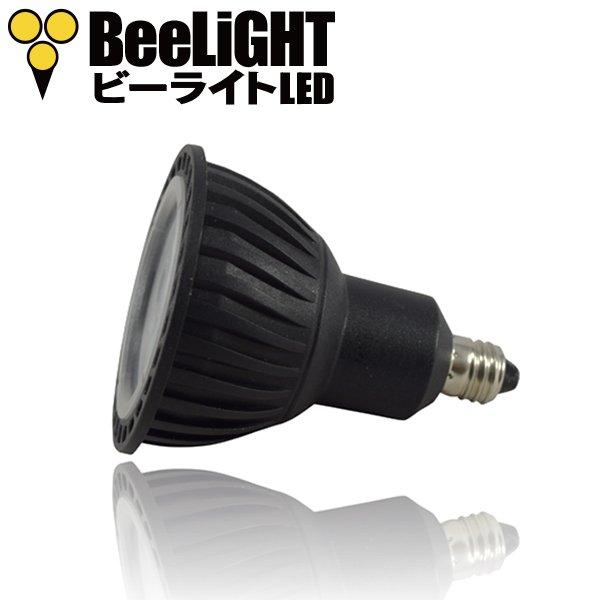 画像2: LED電球 E11 5W JDRφ50タイプ Blackモデル 電球色2700K 中角25° ハロゲンランプ40W相当 2年保証