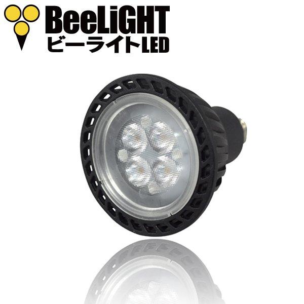 画像3: LED電球 E11 5W JDRφ50タイプ Blackモデル 電球色2700K 中角25° ハロゲンランプ40W相当 2年保証