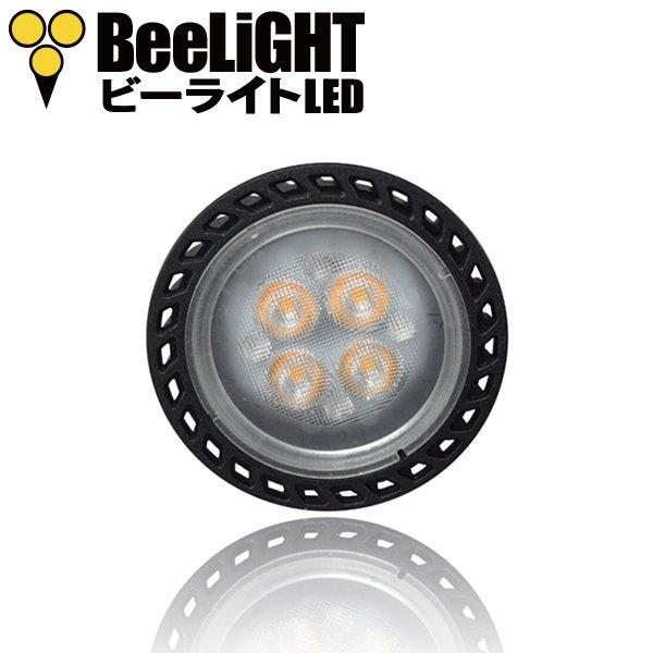 画像4: LED電球 E11 5W JDRφ50タイプ Blackモデル 電球色2700K 中角25° ハロゲンランプ40W相当 + LCX100E111BK(旧:Y07LCX100X02BK)器具セット 2年保証