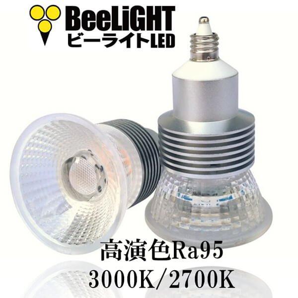 画像3: LED電球 E11 5W JDRφ50タイプ 高演色Ra95 2700K 電球色 ハロゲンランプ40W-50W相当+LCX100E111(旧:Y07LCX100X02)器具セット