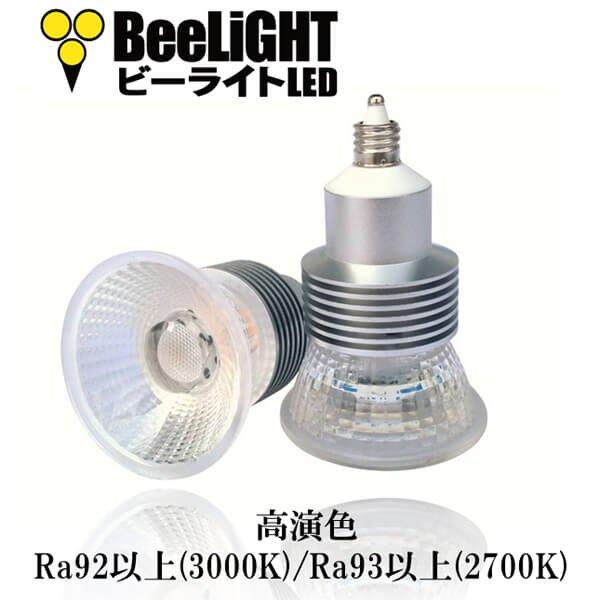 画像3: LED電球 E11 5W JDRφ50タイプ 高演色Ra95 3000K 電球色 ハロゲンランプ40W-50W相当 +LCX100E111(旧:Y07LCX100X02)器具セット