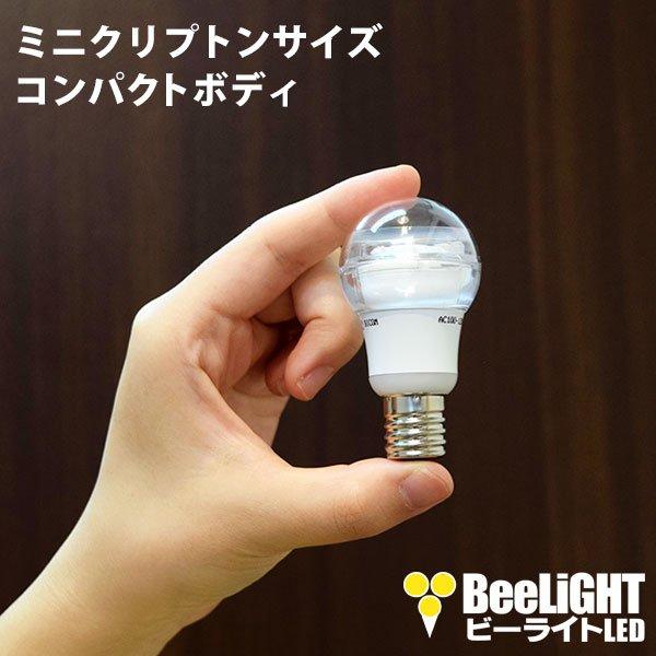 画像1: LED電球 E17 調光器対応 5W 電球色 高演色Ra95 クリアタイプ ミニクリプトン球40W交換品 2年保証
