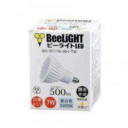 LED電球 E11 7W JDRφ50タイプ 中角25° 昼白色5000K ハロゲンランプ60W相当 2年保証