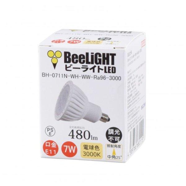 画像1: LED電球 E11 非調光 7W JDRφ50タイプ 高演色Ra96 中角25° 電球色3000K ハロゲンランプ60W相当 2年保証
