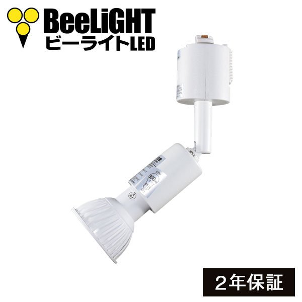 画像1: LED電球 E11 非調光 7W JDRφ50タイプ 高演色Ra96 中角25° 電球色3000K ハロゲンランプ60W相当 + LCX100E111WH(旧:Y07LCX100X02WH)器具セット 2年保証