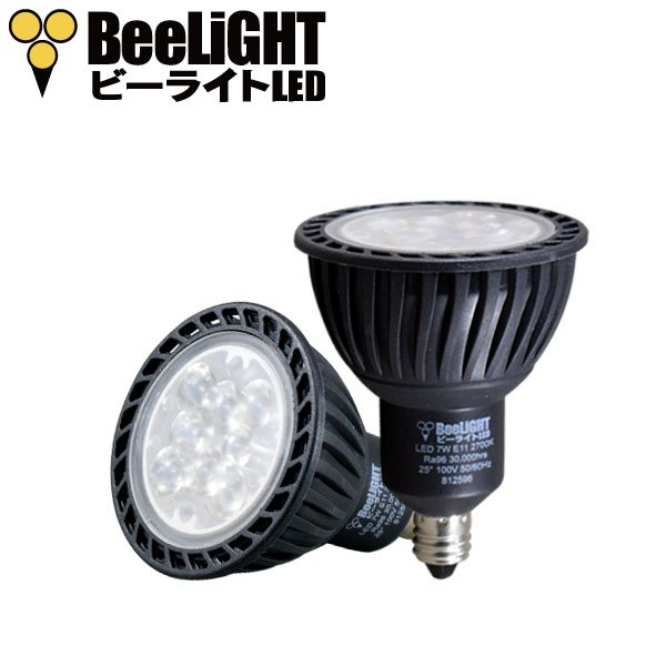 画像3: LED電球 E11 調光器対応 7W JDRφ50タイプ 高演色Ra96 Blackモデル 中角25°  電球色2700K ハロゲンランプ60W相当 + LCX100E111BK(旧:Y07LCX100X02BK)器具セット 2年保証