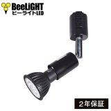 LED電球 E11 7W JDRφ50タイプ Blackモデル 中角25° 昼白色5000K ハロゲンランプ60W相当 + LCX100E111BK(旧:Y07LCX100X02BK)器具セット 2年保証