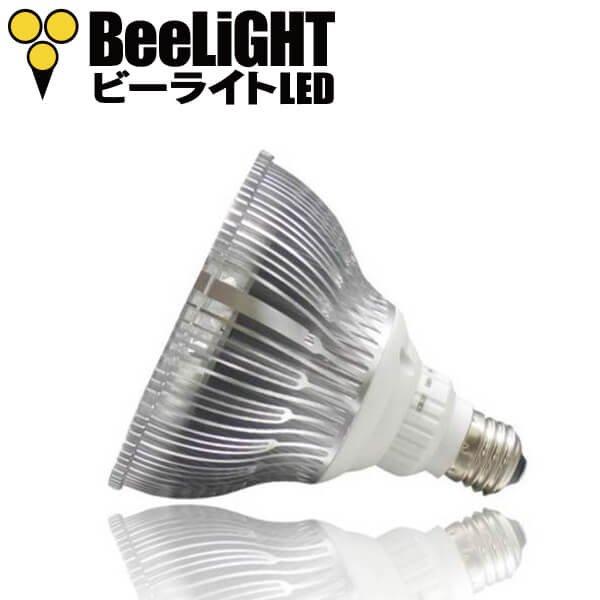 画像3: LED電球 E26 18W 高演色Ra94 ビーム電球150W相当 業務用 精肉・鮮魚用 2年保証