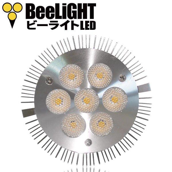 画像3: LED電球 E26 8W 高演色Ra95 3500K 温白色 ビーム電球60W相当 2年保証