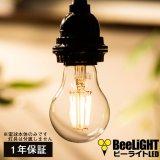 【新商品】LED電球 E26 6W LEDフィラメント電球 クリアタイプ 電球色2700K(白熱電球50W相当) 640lm 照射角度360°60Wシリカ電球と同サイズ 1年保証