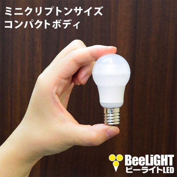 画像1: LED電球 E17 非調光 5W 電球色 高演色Ra95 ミニクリプトン球40W交換品 2年保証