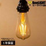 【新商品】LED電球 E26 エジソン電球 エジソン球 4W 濃い電球色2100K クリアタイプ 30W相当 1年保証