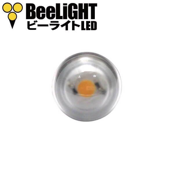 画像4: LED電球 E17 調光器対応 5W 電球色 高演色Ra95 クリアタイプ ミニクリプトン球40W交換品 2年保証