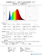 商品詳細1: LED電球 E26 8W 高演色Ra95 3500K 温白色 ビーム電球60W相当 2年保証