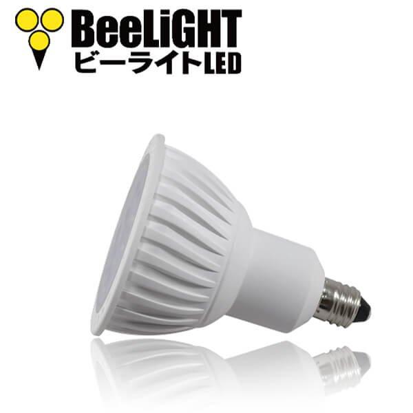 画像4: LED電球 E11 非調光 7W JDRφ50タイプ 高演色Ra96 中角25° 電球色3000K ハロゲンランプ60W相当 + LCX100E111WH(旧:Y07LCX100X02WH)器具セット 2年保証