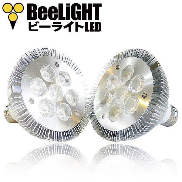 画像2: LED電球 E26 8W 高演色Ra95 3500K 温白色 ビーム電球60W相当 2年保証