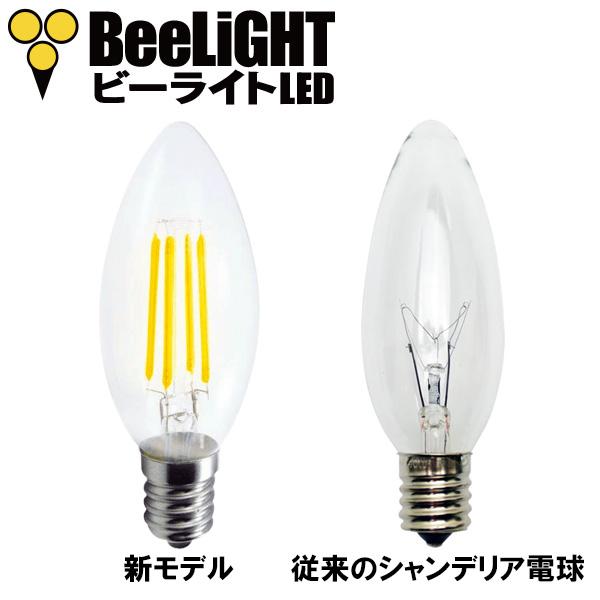 LED電球「BD-0417M-CANDLE」と従来のシャンデリア電球とのデザインの比較