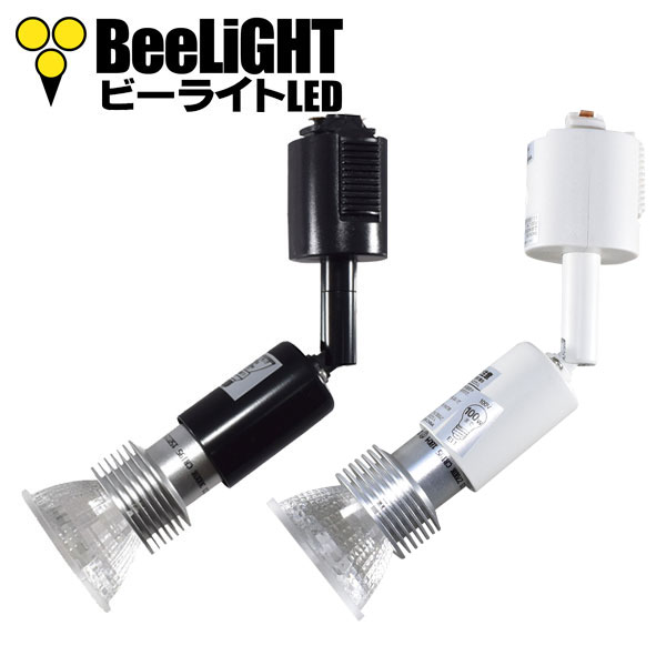 BeeLIGHTのLED電球「BH-0511N-2700K/Y07LCX100X02」の商品画像。