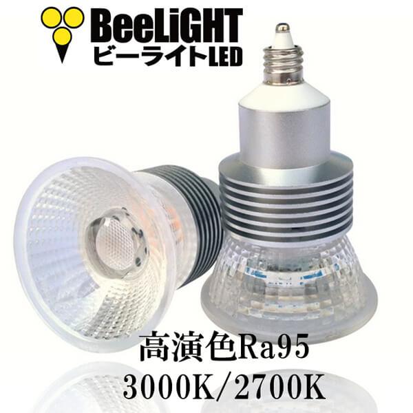 BeeLIGHTのLED電球「BH-0511N-3000K」の商品画像。