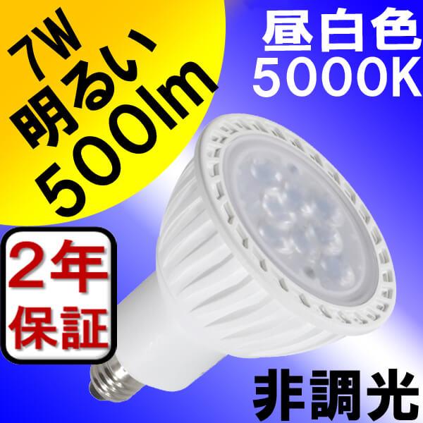 BeeLIGHTのLED電球「BH-0711N-WH-TW」の商品画像。