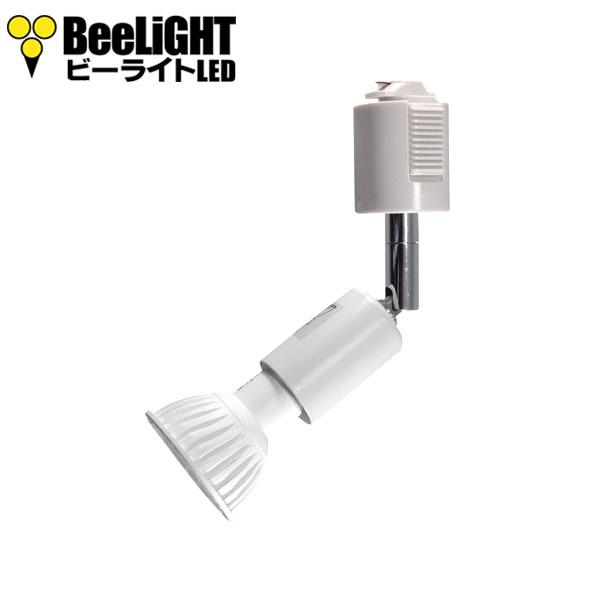 BeeLIGHTのLED電球「BH-0711NC-WH-WW-Ra96」 + YAZAWA(ヤザワ)のダクトレール用器具「Y07LCX100X02WH (旧:LCX4023WH)」のセット写真
