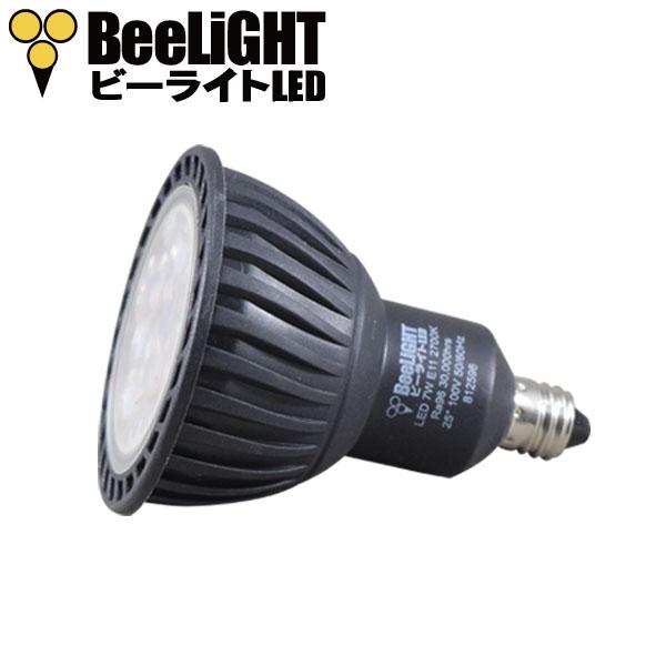 BeeLIGHTのLED電球「BH-0711NC-BK-WW-Ra96」の商品画像。