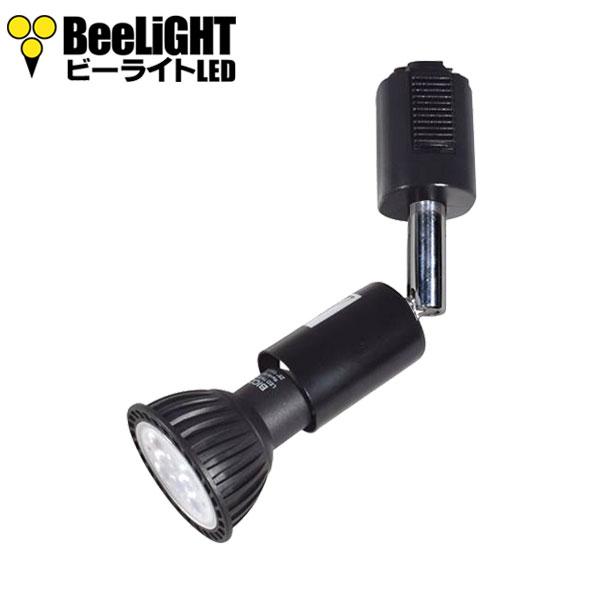 BeeLIGHTのLED電球「BH-0711NC-BK-WW-Ra96-3000」と器具のセット商品画像。