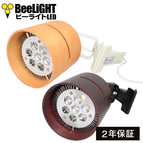 BeeLiGHTのLED電球「BH-0826H5Ra95/CLX60X01」の商品画像。