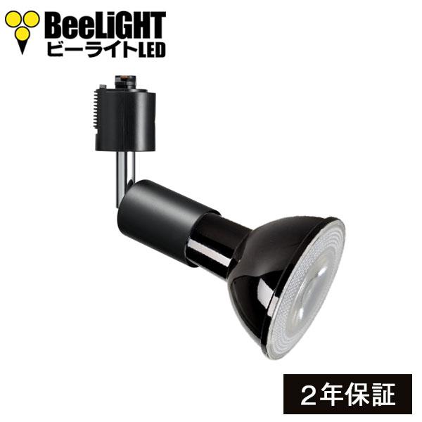 BeeLiGHTのLED電球「BH-1226NC-BK-WW-Ra92」 + YAZAWA(ヤザワ)のダクトレール用器具「LCX150E261BK (旧:Y07LCX150X02BK)」のセット写真