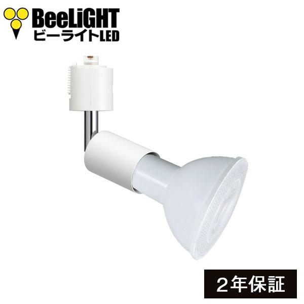 BeeLiGHTのLED電球「BH-1226NC-WH-TW-Ra92」とダクトレール用器具のセット。