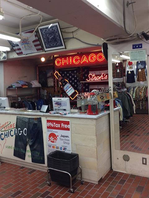 BeeLIGHTのLED電球「BH-1226RC-WH-WW-15-60」導入前の原宿シカゴ下北沢店様の店内の様子。