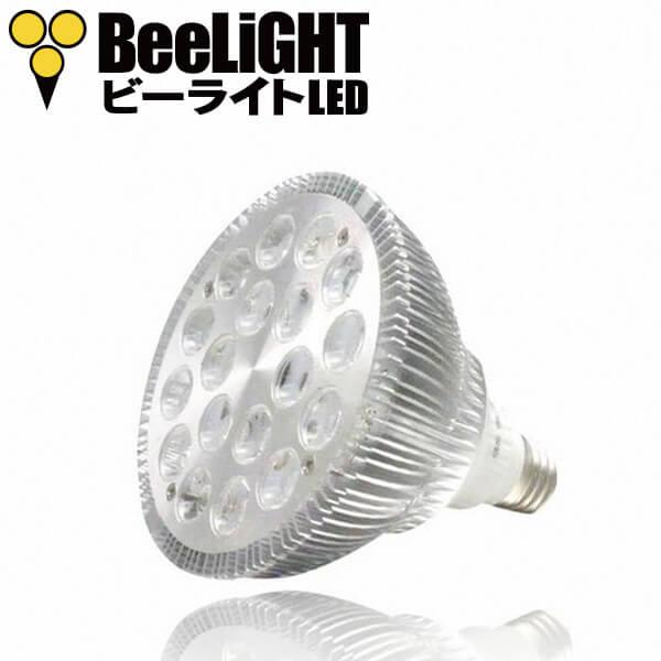 BeeLIGHTのLED電球「BH-2026H2Ra94」の商品画像。