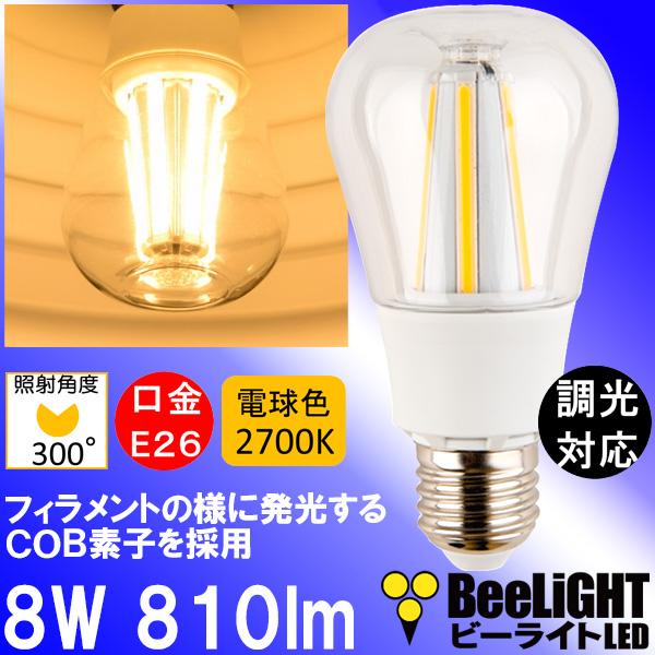 BeeLIGHTのLED電球「BD-1026C-Clear-2700」の商品画像。
