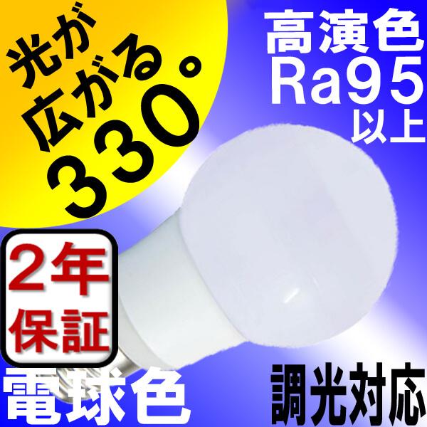 BeeLIGHTのLED電球「BD-0517NC」の商品画像。