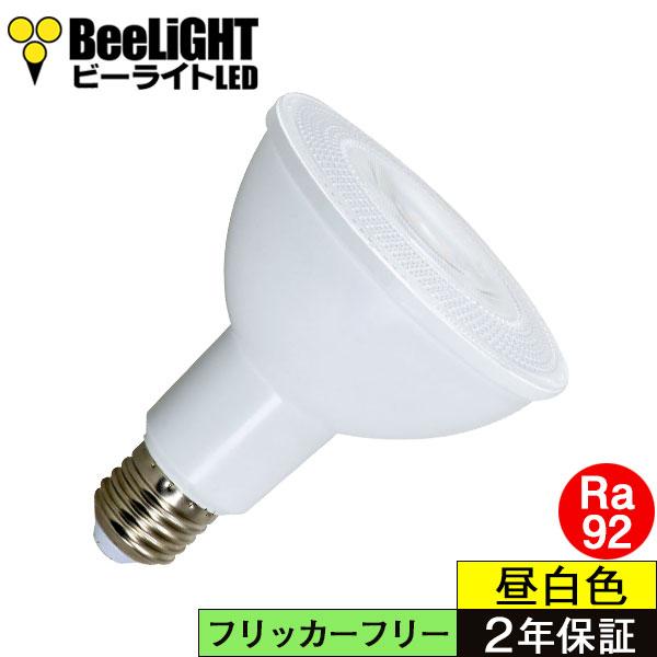 BeeLiGHTのLED電球「BH-1226NC-WH-TW-Ra92」の商品画像。