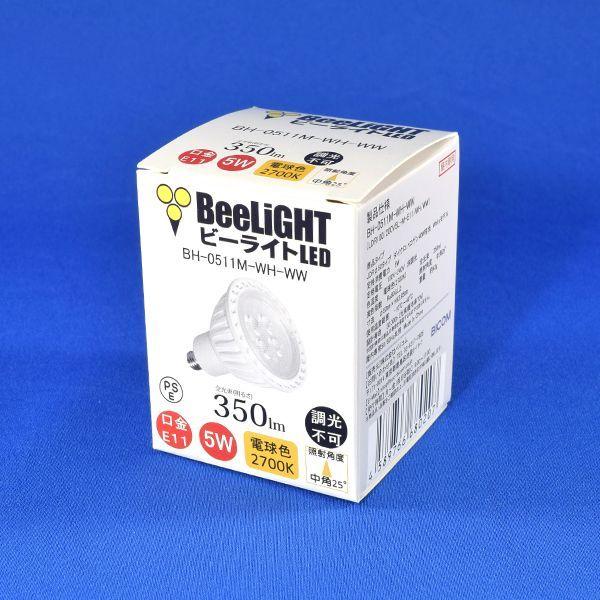 BeeLIGHTのLED電球のカラー箱。