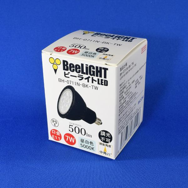BeeLIGHTのLED電球「BH-0711N-BK-TW」のカラー箱。