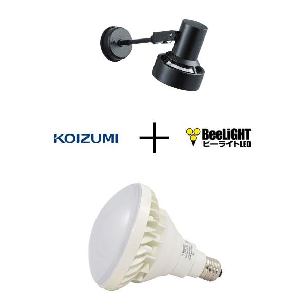 BeeLiGHTのLED電球「BH-1526B-WH-TW-Ra92」+ コイズミ照明 防雨型エクステリアスポットライト用器具「XUE941147(ブラック)」の器具セット商品画像