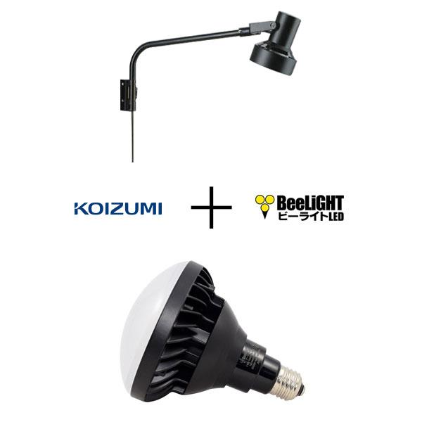 BeeLiGHTのLED電球「BH-1526B-BK-TW-Ra92」+ コイズミ照明 防雨型エクステリアスポットライト用器具「XUE941151(ブラック)」の器具セット商品画像