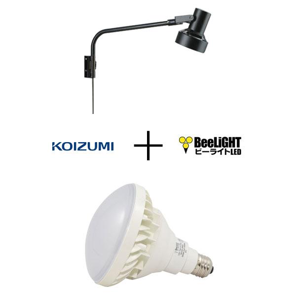 BeeLiGHTのLED電球「BH-1526B-WH-TW-Ra92」+ コイズミ照明 防雨型エクステリアスポットライト用器具「XUE941151(ブラック)」の器具セット商品画像